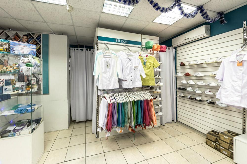 Картинки по запросу магазин медицинской одежды